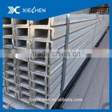 U/C/Z/W Shape Hot Rolled Steel Channel