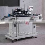 Adhesive lable screen printing machine ceramic decal,non-woven faric printer