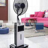 high pressure mist system 12v mini fan ul approved fans