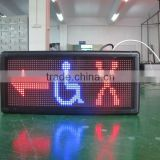 P7.62 speed limit led sign