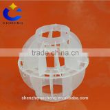 shenzhencableonion storage Biofilter media plastic pall ring