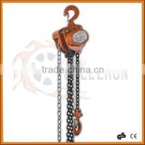 construction lifting crane 2 ton chain block hand chain hoist