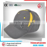 2015 New Trendy Outdoor Sport Unisex Adjustable Light Brush Promotion Custom Baseball Trucker Cap With Embroidery Designs