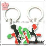 Wholesale Safety Personality Metal Jigsaw Puzzle Keychain For Feb Valentine's Day Gift