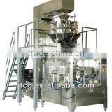 Snack/ Shrimp strip/ Pistachio nuts/ Peanuts Pouch packing machine - GD8-250C