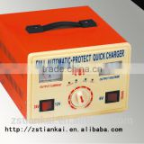 40A electric bike generator battery charger 24v
