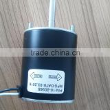 63mm high speed 10000rpm 12v dc fan motor