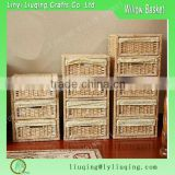Factory wholesale rectangular natural willow/wicker drawer /storage basket /wicker furniture/homeware