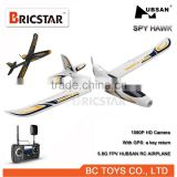 Newest SPY hawk 5.8G 4CH rc airplane, hubsan quadcopter fpv hobby with HD camera and GPS.