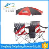beach Cheap foldable beach chair two persons folding chair wholesale double camping chair