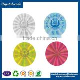 Low price 3d cheap silver silk print silver round 3D logo pet shining multicolour hologram sticker                                                                         Quality Choice