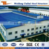 China steel structure two story building