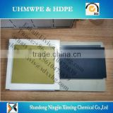 pvc board for engrving material/arrival outstanding pvc panel/printability pvc foam board