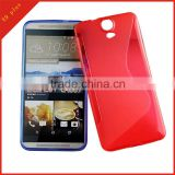 2015 hot selling S line tpu cover protector case for htc one e9,soft case for htc one a55 e9 plus