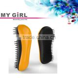 Free sample 2016 My girl new style yellow Hair Extension Brush detangling hair brush manufacturers China