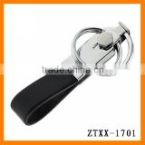 Promotional Gift Leather Double Loop Metal Car Key Chain Wholesale ZTXX-1701