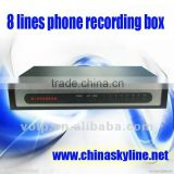 TYH636 / 8 lines phone voice recorder box/ call recorder,8G memory card record 2000 hours