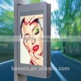 55inch Smart street lights outdoor air cooled double sided display with low energy consumption