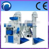 low price satake rice milling machine rice and corn milling machines 0086-13503826925