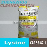 Australia best sell lysine , feed grade lysine , health animal feed , poultry feed for bulk sale