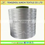 Dyed raw white high tenacity 480D polyester filament yarn FDY polyester multifilament yarn