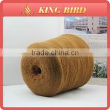 china 100%wool cashmere blend yarn for knitting