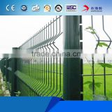 PVC coated hot dip galvanized triangle bending square tube welded wire mesh fence panel in 6 gauge