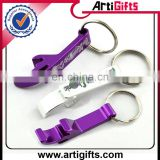 2013 cheap blank metal bottle opener