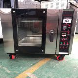 Electric Convection Oven 5 Trays Bread Baking Oven with Spray Function Bread oven FMX-O225A