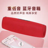 New product E9 wireless bluetooth speaker for outdoor travel portable removable shoulder strap bluetooth audio support T