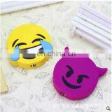 Portable Cute Cartoon Smile Emoji Power Bank 2600mAh
