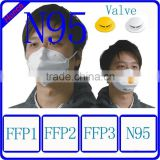 N95 particulate respirator face mask with breathing valve                                                                         Quality Choice