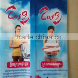 Professional customized plastic washing powder packaging bag