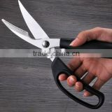 Kitchen Scissors Multifunction 175g Heavy Duty Professional Poultry Scissors Chicken Shears With Soft Rubber Grips