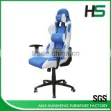 2016 Game Spirit Release Design Blue Gaming Leather Chair