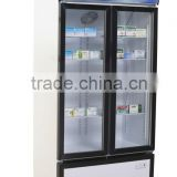 Cold cooked supermarket freezers clamshell \ Drinks Freezer