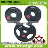 LAND FITNESS Color Rubber Olympic Weight Plate