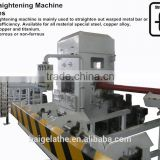 China No.1 two rollers straightening machine for brass round steel bar