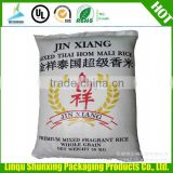 plastic shopping bag / woven bag for packing rice sugar wheat and food / rice bag printing