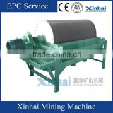 Magnetic Drum Separator Machine Used For Iron Mining