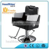beauty supply wholesale leather salon barber chair spa equipment