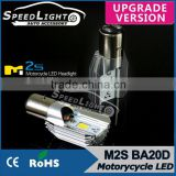 SpeedLight High Brightness 12V 6W 800LM BA20D LED Bulb 12V Replacement Motorcycle lamp 12V 35/35W BA20D