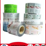 Food packaging laminated roll film/Customized printed plastic roll film/Aluminum foil film for food packaging