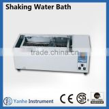 DKZ Series Shaking Water Bath Laboratory Thermostatic Water Bath heater                                                                         Quality Choice