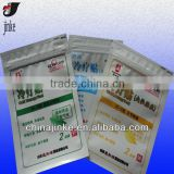 Cooling paste packaging bag with zipper