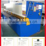 2014 Top Quality Guillotine Design Advanced 3200mm hydraulic guillotine shears                                                                         Quality Choice