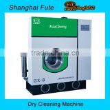 full automatic commercial laundry equipment