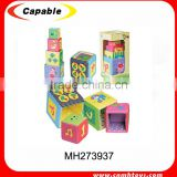 Baby educational toy Plush material Stack cup