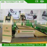 2015 best sell furniture door production machine HS-1325T Wood Engraving Machine cnc router machine