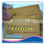gold hot-stamping plastic pvc card
